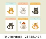 happy cats illustration icon... | Shutterstock .eps vector #254351437
