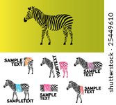 vector zebra illustration   Shutterstock .eps vector #25449610