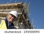 civil engineer with... | Shutterstock . vector #254500093
