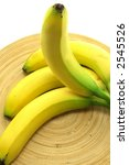 fresh bananas isolated on white ... | Shutterstock . vector #2545526