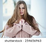 attractive young woman in... | Shutterstock . vector #254656963
