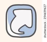 computer related desktop icon... | Shutterstock .eps vector #254659627