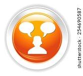 chatting icon  talk bubble ... | Shutterstock .eps vector #254690587