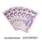 five hundred bath thai money on ... | Shutterstock . vector #254709907