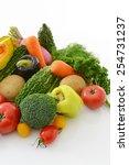 fresh vegetables | Shutterstock . vector #254731237