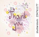 vector thank you script... | Shutterstock .eps vector #254761177