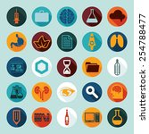 set of medical icons | Shutterstock .eps vector #254788477