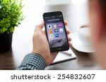 alushta  russia   november 20 ... | Shutterstock . vector #254832607