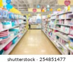 abstract supermarket blurry for ... | Shutterstock . vector #254851477