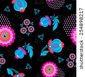 bright seamless pattern with... | Shutterstock .eps vector #254898217