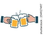 businessmen toasting with beer.  | Shutterstock .eps vector #254927497