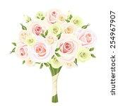 vector wedding bouquet of pink  ... | Shutterstock .eps vector #254967907