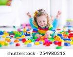 cute funny preschooler little... | Shutterstock . vector #254980213