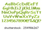 3d green alphabets big and... | Shutterstock . vector #254986267