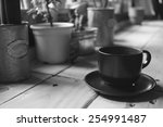 a coffee cup displayed in the... | Shutterstock . vector #254991487