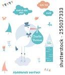 hand drawn birth announcement | Shutterstock .eps vector #255037333