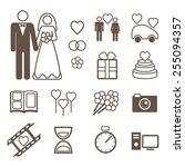 wedding symbols. element for... | Shutterstock .eps vector #255094357