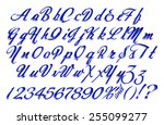 3d alphabets with numbers on... | Shutterstock . vector #255099277