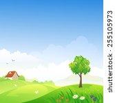 vector illustration of a... | Shutterstock .eps vector #255105973