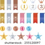 ranking icons | Shutterstock .eps vector #255120097