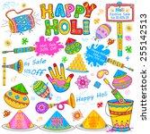 illustration of set of holi... | Shutterstock .eps vector #255142513