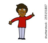 retro comic book style cartoon... | Shutterstock .eps vector #255151807