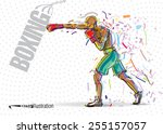 boxing training. vector artwork ... | Shutterstock .eps vector #255157057