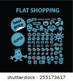 shopping  ecoomerce  store ... | Shutterstock .eps vector #255173617