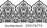vector illustration of persian... | Shutterstock .eps vector #255176773