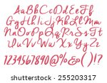 pink abc letters with numbers... | Shutterstock . vector #255203317