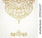 decorative vector pattern for... | Shutterstock .eps vector #255216127