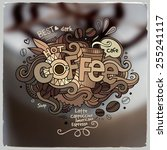 coffee hand lettering and... | Shutterstock .eps vector #255241117