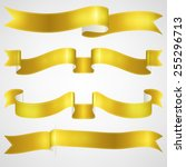 vector ribbons set | Shutterstock .eps vector #255296713