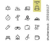 set of camping icon. vector... | Shutterstock .eps vector #255310117