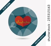 ecg heart flat icon with long... | Shutterstock .eps vector #255315163