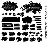 set of black ink vector stains | Shutterstock .eps vector #255320347