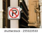 No Auto Parking Sign Bolted To...