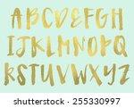gold foil calligraphy alphabet. ... | Shutterstock . vector #255330997