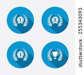 laurel wreath award icons....   Shutterstock .eps vector #255343093