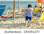 toddler dressed as a sailor... | Shutterstock . vector #255351277