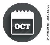 calendar sign icon. october...