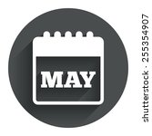 calendar sign icon. may month...
