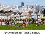 Small photo of San Francisco, CA - February 15: Alamo Square, by the Painted Ladies, San Francisco, California, USA.