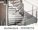 Spiral Staircase At A Modern...