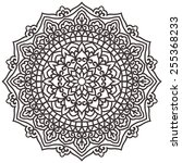 mandala for painting. vector... | Shutterstock .eps vector #255368233