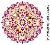 Multicolor Mandala. Vector...