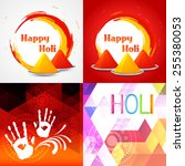 vector set of colorful happy... | Shutterstock .eps vector #255380053