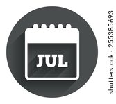 calendar sign icon. july month...