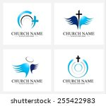 creative church logo design set.... | Shutterstock .eps vector #255422983