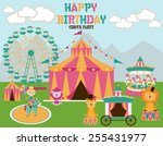 happy birthday card | Shutterstock .eps vector #255431977